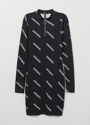 H&m. товар из англии. платье в элегантном стиле с надписями.