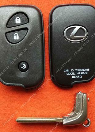 Корпус смарт ключа Лексус 3 кнопки (багажник снизу)