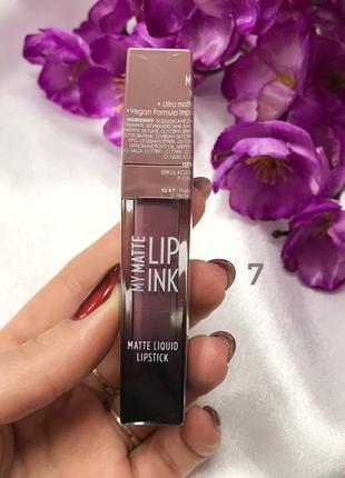 Помада для губ golden rose my matte lip ink 07 к.4180
