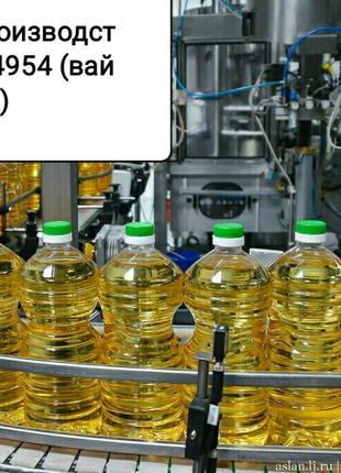 Продам производство подсолнечного масла