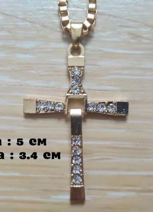 Крестик Доминик Торетто на зеркало в авто цвет Золото