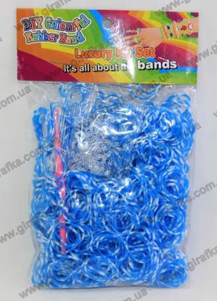 Набор резиночек для плетения 600 штук бело-синие с ароматом