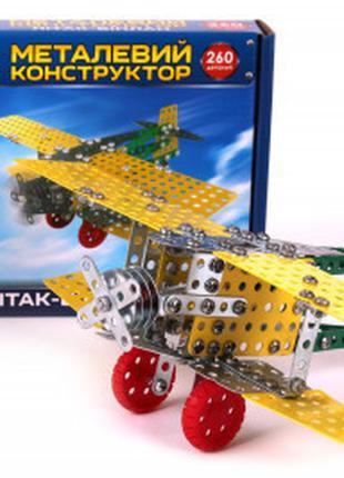 Конструктор метал. Самолет-биплан Технок, 260 дет., в кор. 201...