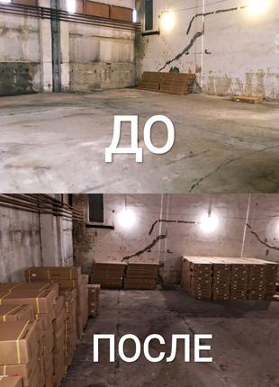 Грузчики во всех районах Киева от 80 гривен / час.