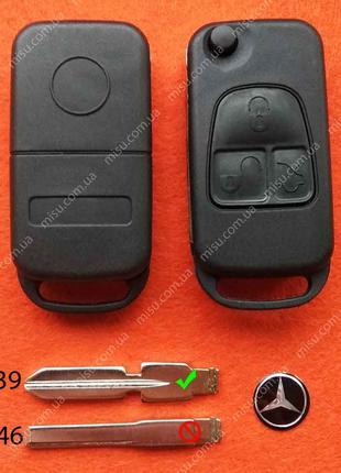 Выкидной корпус ключа Mecedes Benz 3 кнопки HU39