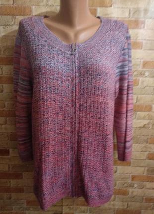 Хлопковый свитерок кофта на молнии 2 вида вязки 16/50-52 размера