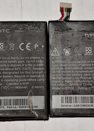 Аккумулятор батарея HTC One X BJ83100