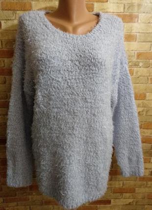 Теплый голубой свитер джемпер травка оверсайз 20/54-56 размера