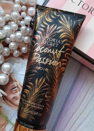 Лосьйон для тіла victoria's secret coconut passion noir оригін...