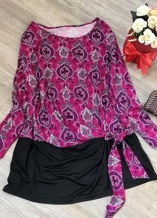 Удлиненная яркая блуза, туника большого размера, батал