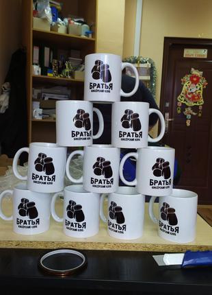 Сувенирные подарочные чашки