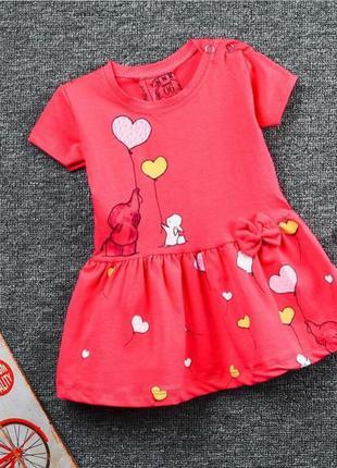 Новое детское платье коралловое на девочку 6-9 месяцев