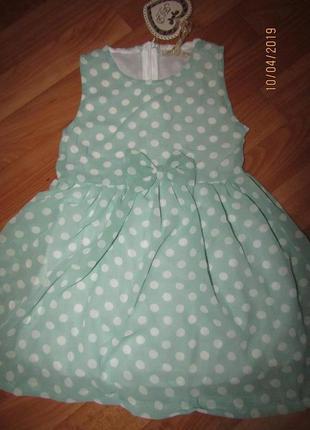 Шикарное шифоновое платье сарафан, 4-6, венгрия
