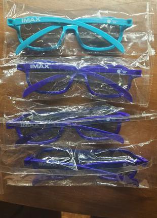 Срочно!!! 3D очки IMAX