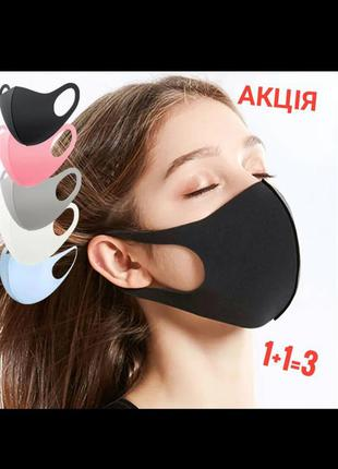 Дуже круті та стильні маски-піта ( маска-пита для лица)