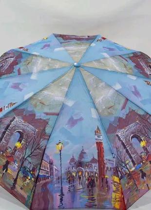 Женский зонт Arman