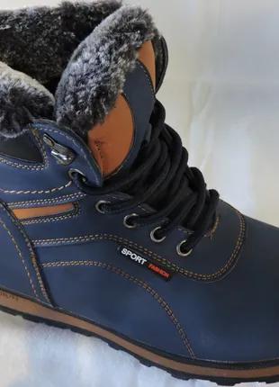 Зимние ботинки подростковые Эко-Кожа