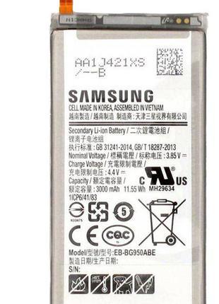 Аккумулятор батарея Samsung G950 Galaxy S8