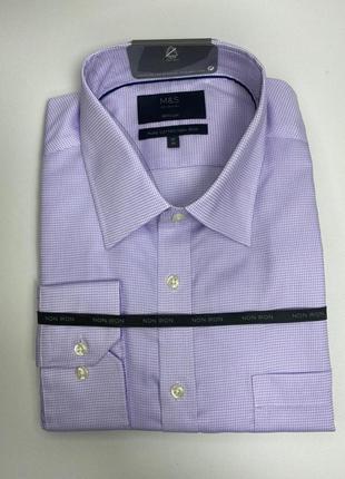 Рубашка из чистого хлопка в миниклетку светло лиловый цвет 46 р