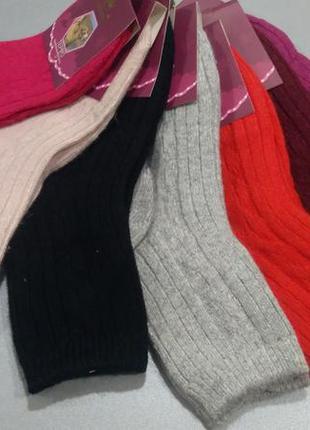 Термо шикарні шерстяні носки р 30-35