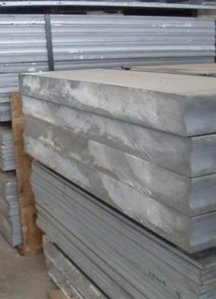 Плиты алюминиевые из высокопрочных сплавов (В93Т), (Д16Т),