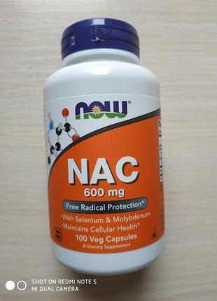 Now Foods, NAC (N-ацетилцистеин), АЦЦ, 600 мг, 100 шт, США