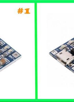 Зарядный модуль для Li-ion на TP4056