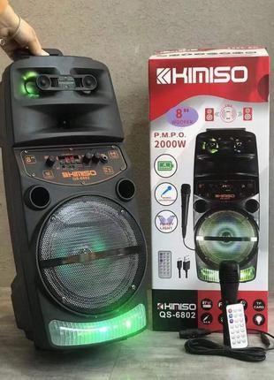 """Колонка портативная с микрофоном KIMISO QS-6802 (8""""BASS) Bluet..."""
