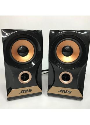 Колонки компьютерные 2.0 JNS-58 с регулятором громкости