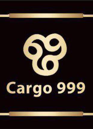 Компания cargo 999
