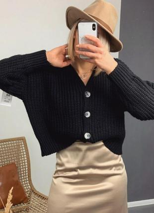 Трендовый оверсайз кардиган свитер