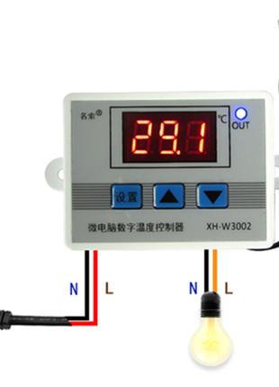 Терморегулятор ,термореле, термостат XH-W3002 110-220В.1500Вт.-50