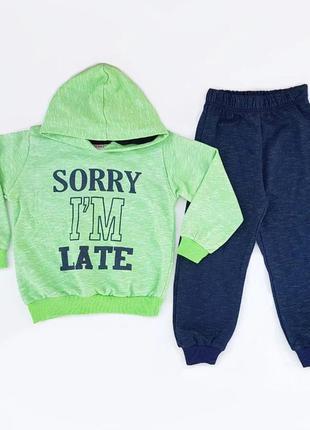 "Комплект детский ""sorry i'm late"""