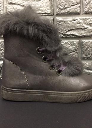 Зимние женские ботинки с опушкой кролика!