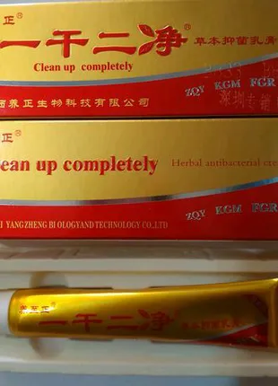 Крем 20 грамм Yiganerjing от псориаза из Китая.