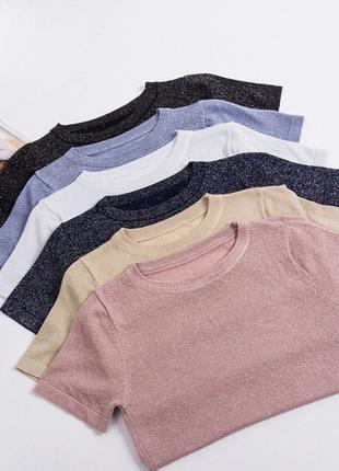 Люрексовые футболки разных цветов