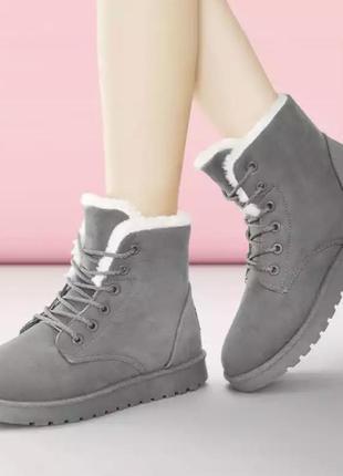 Ботинки женские зимние на шнурках 39 размер