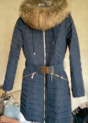 Пуховик синий с капюшоном натуральный мех