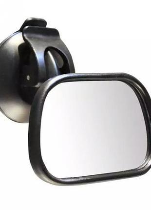 Детское дополнительное зеркало для контроля за ребенком