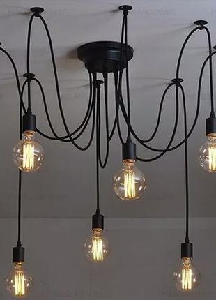 Люстра подвес светильник Паук в стиле Лофт