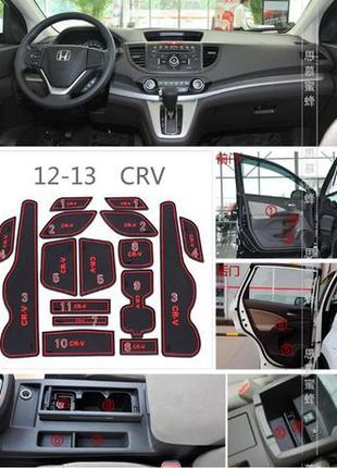 Коврики для Honda CR-V (Хонда CR-V), Аккорд, Сивик