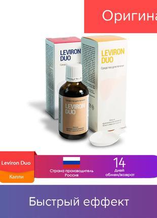30 мл. Средство для восстановления и очищения печени Leviron D...