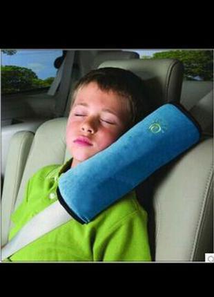 Детская подушка накладка для путешествий