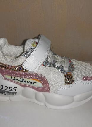 Кроссовки на девочку 26-30 р boyang, белые