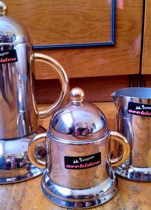 Кофейный сервиз Inoxpran 80-х годов «Золотая линия»,24k gold.