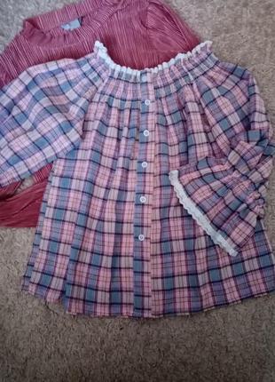 Блузка на плечи в полоску