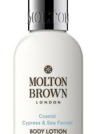 Molton brown coastal cypress & sea fennel body lotion увлажняю...