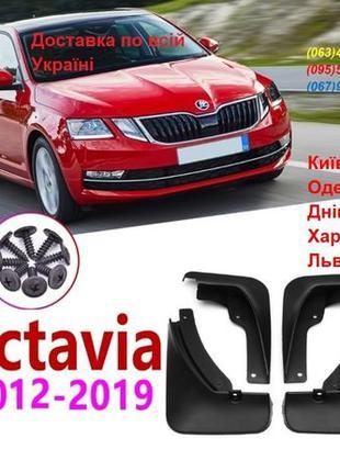 Брызговики бризговики Skoda Octavia A7 (Шкода Октавия А7) 2013...