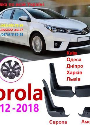 Брызговики бризговики TOYOTA Corolla Европа USA Америка США 20...