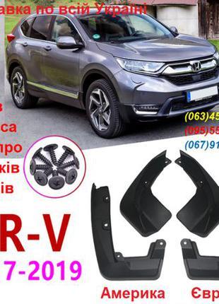 Брызговики бризговики Honda CR-V Америка Европа (Хонда ЦРВ) CR...